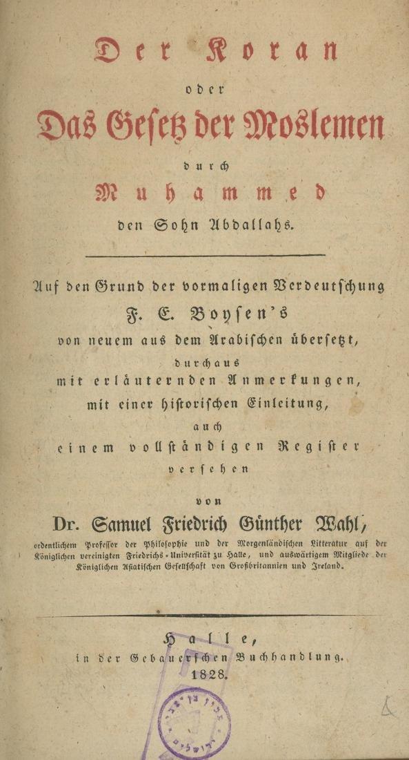 Quran - German Translation -  Halle, 1828