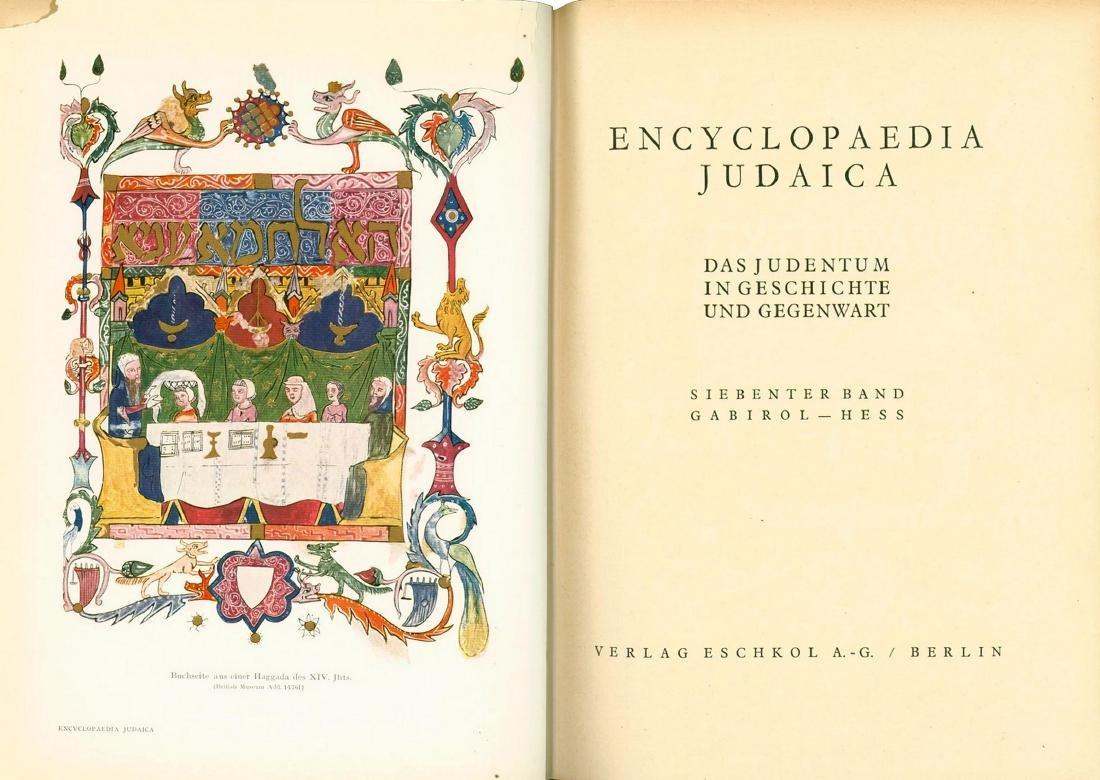 Encyclopedia Judaica - Berlin, 1928-1934 - Complete Set