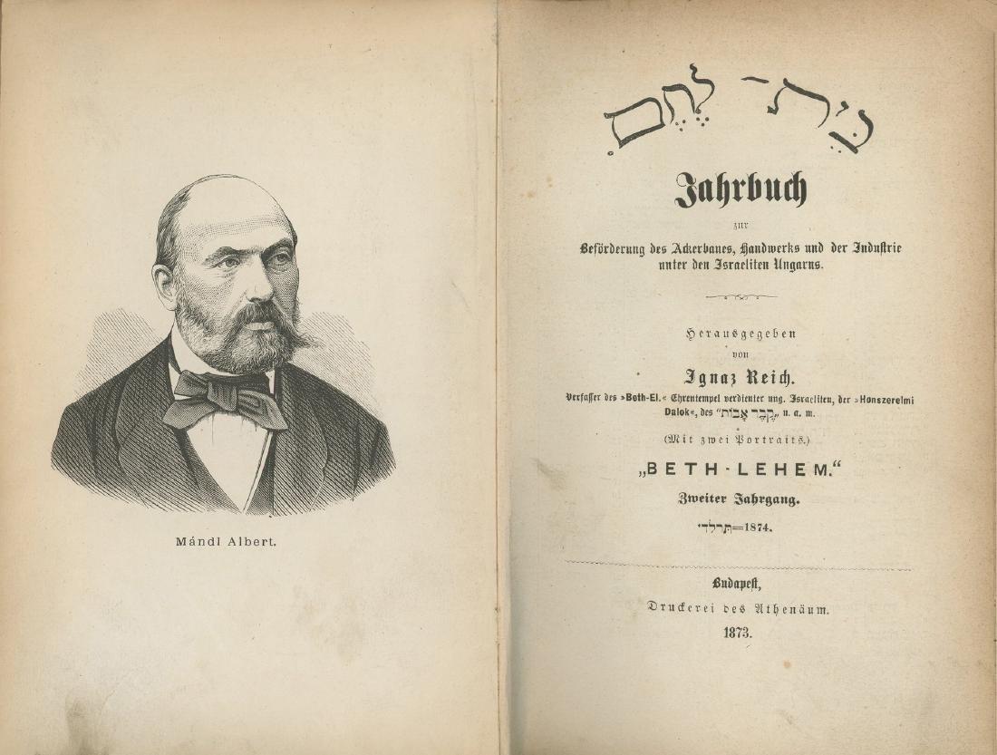 Bethlehem - Ignaz Reich - Budapest, 1871-1874 - - 2