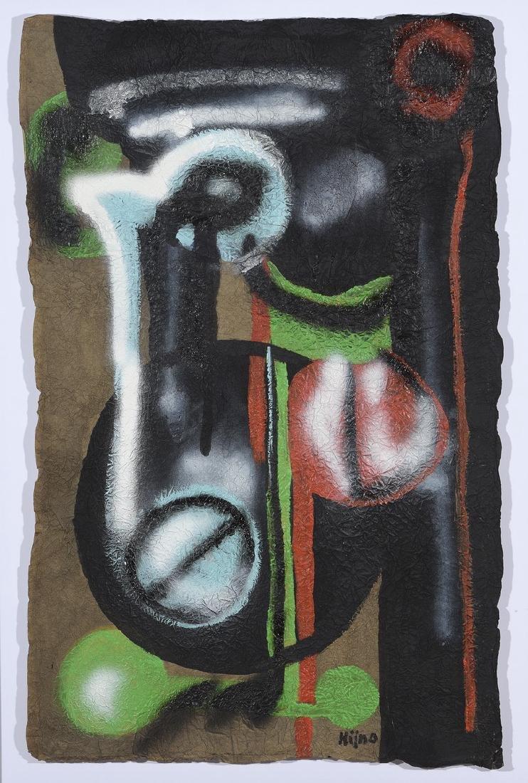 Ladislas KIJNO (1921-2012)  Composition  Peinture sur