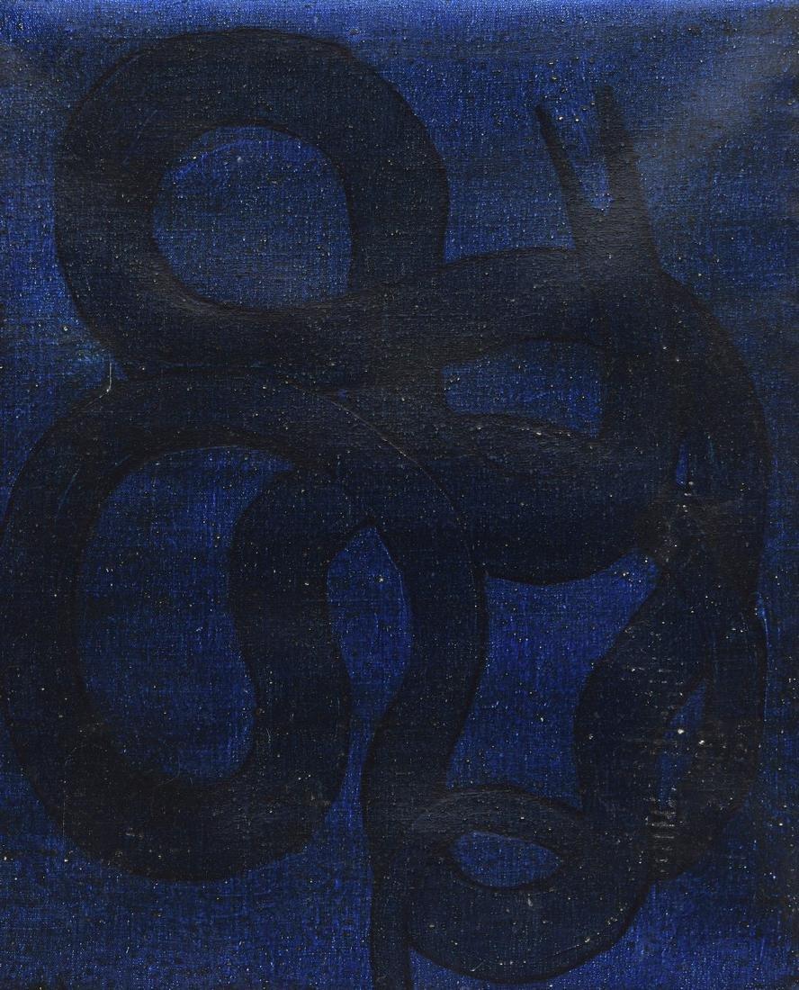 Jens FERM (Né en 1960)  Sous la surface  Huile sur