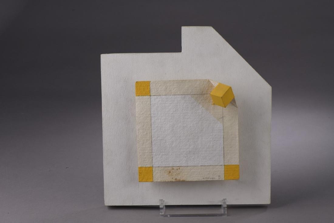 André STEMPFEL (Né en 1930)  Composition abstraite