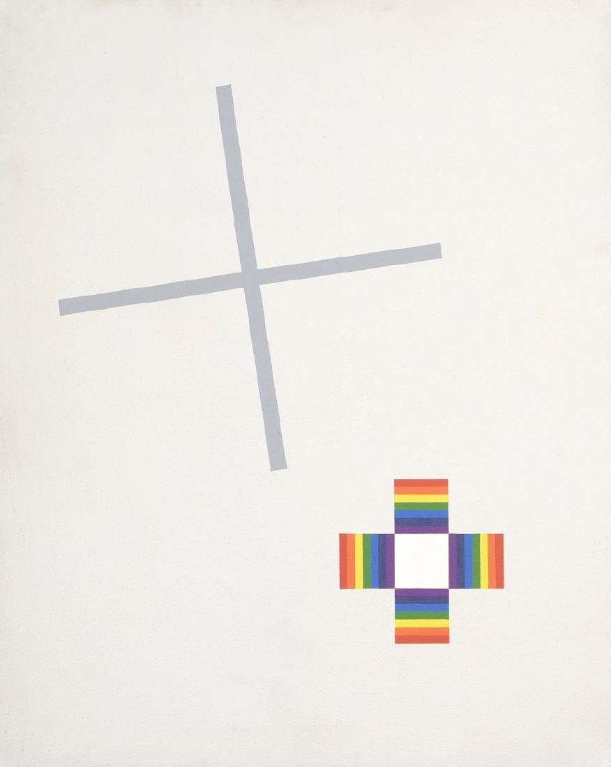 """Jean LEPPIEN (1910-1991)  """"Composition 7/76 """", 1976"""