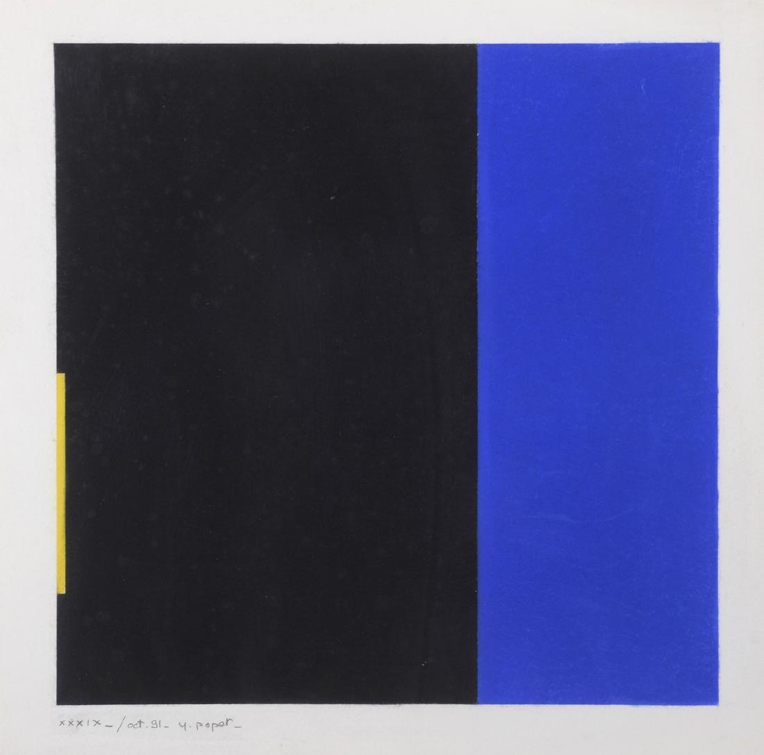 Yves POPET ( né en 1946 )  Sans titre, 1991  Acrylique