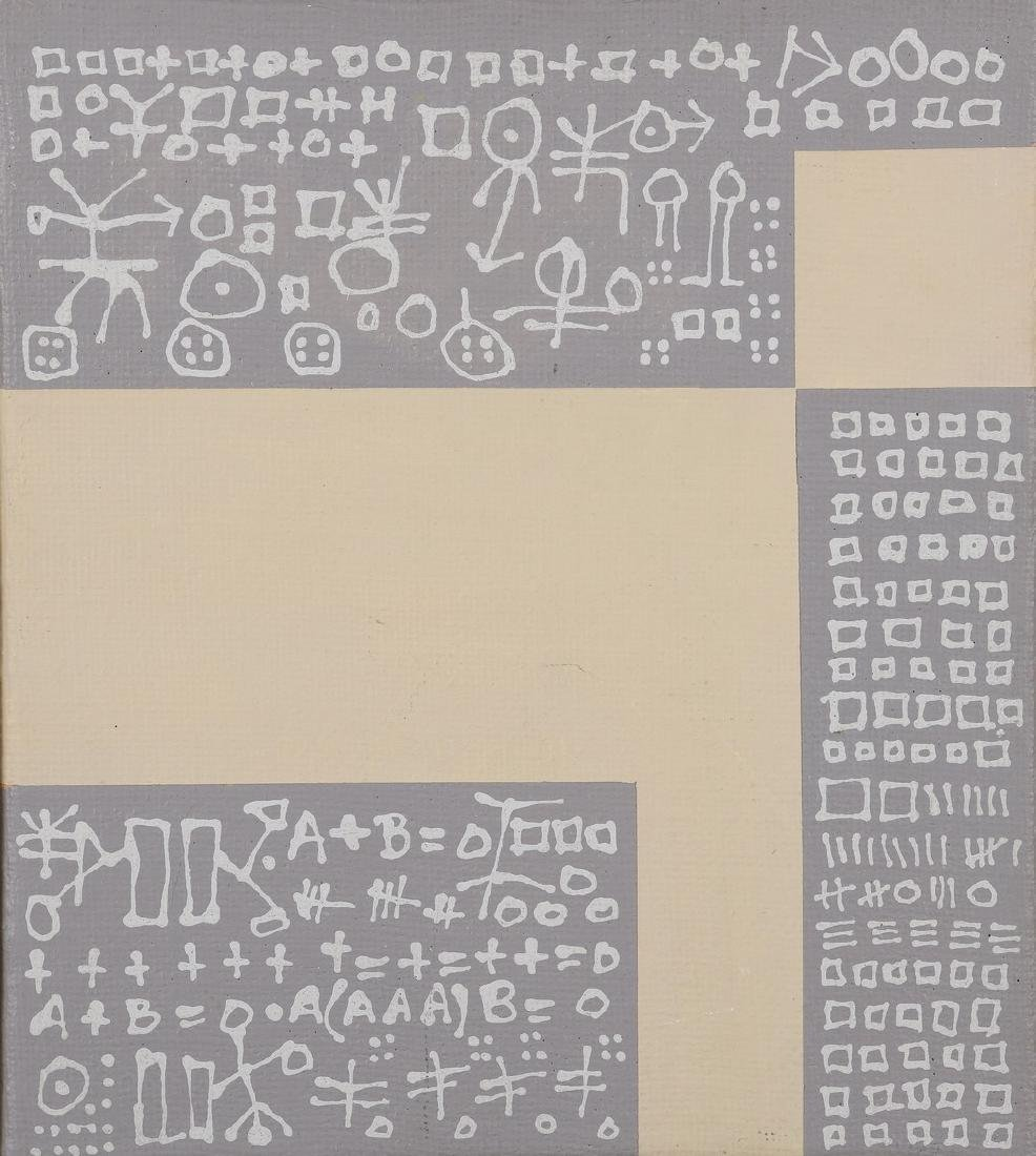 Franck FAY (1921-2011)  Composition abstraite,   Huile