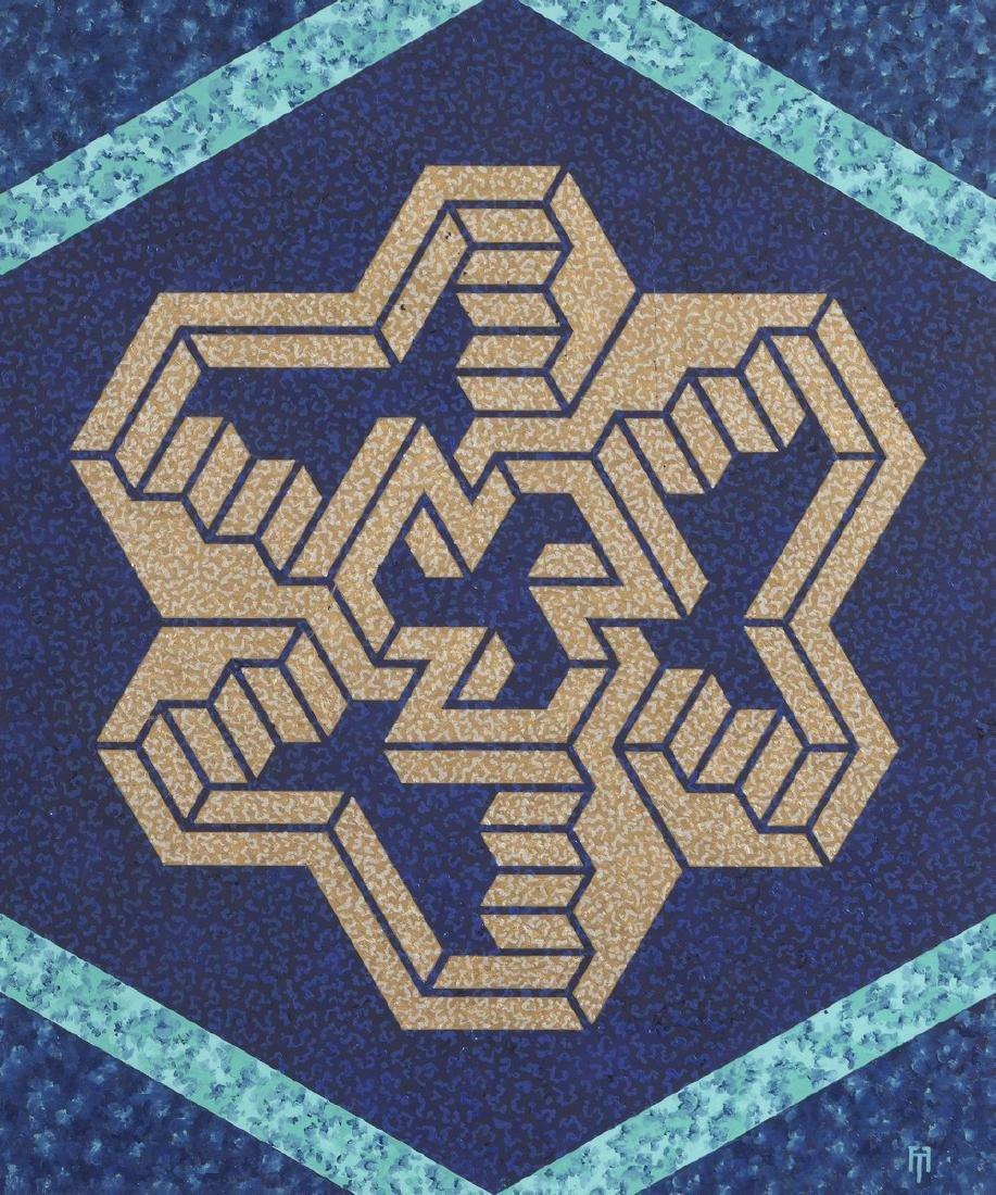 Tamas FARKAS (Né en 1951)  «Geomax»,1998  Technique