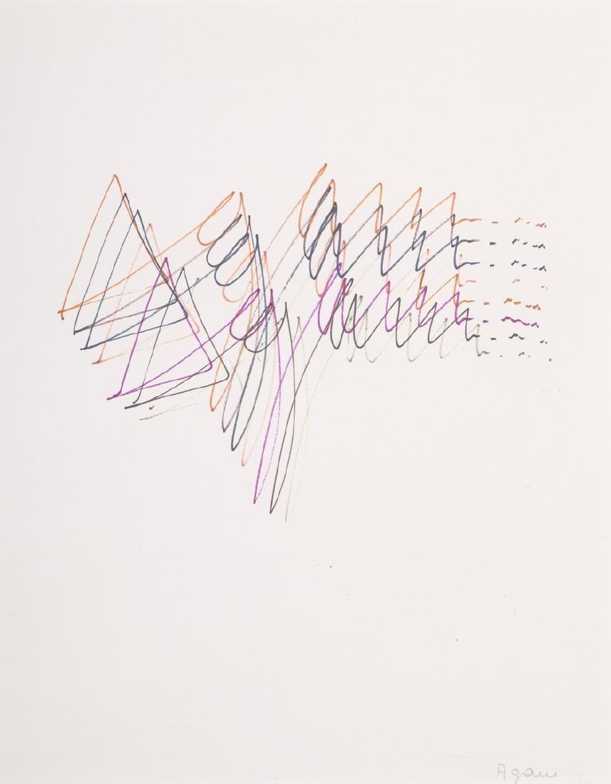 Yaacov AGAM (Né en 1928)  Signatures  Dessin aux