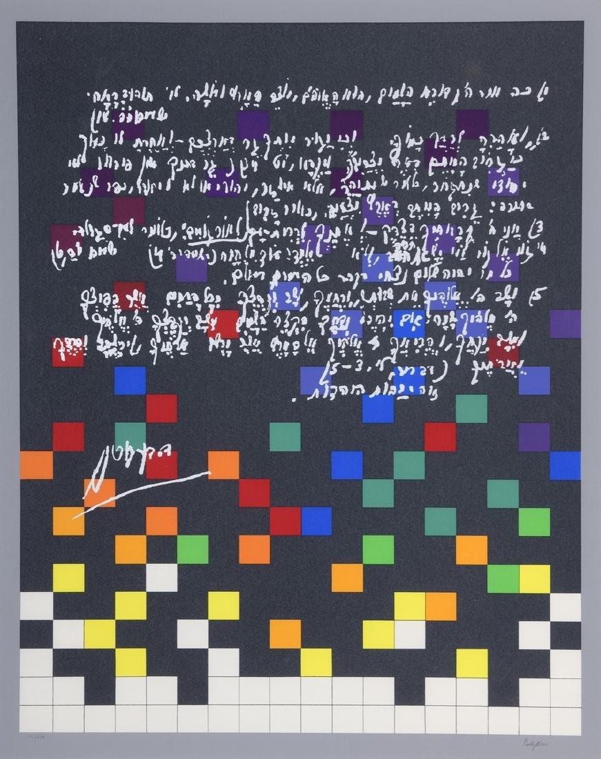 Yaacov AGAM (Né en 1928)  Sans titre  Lithographie