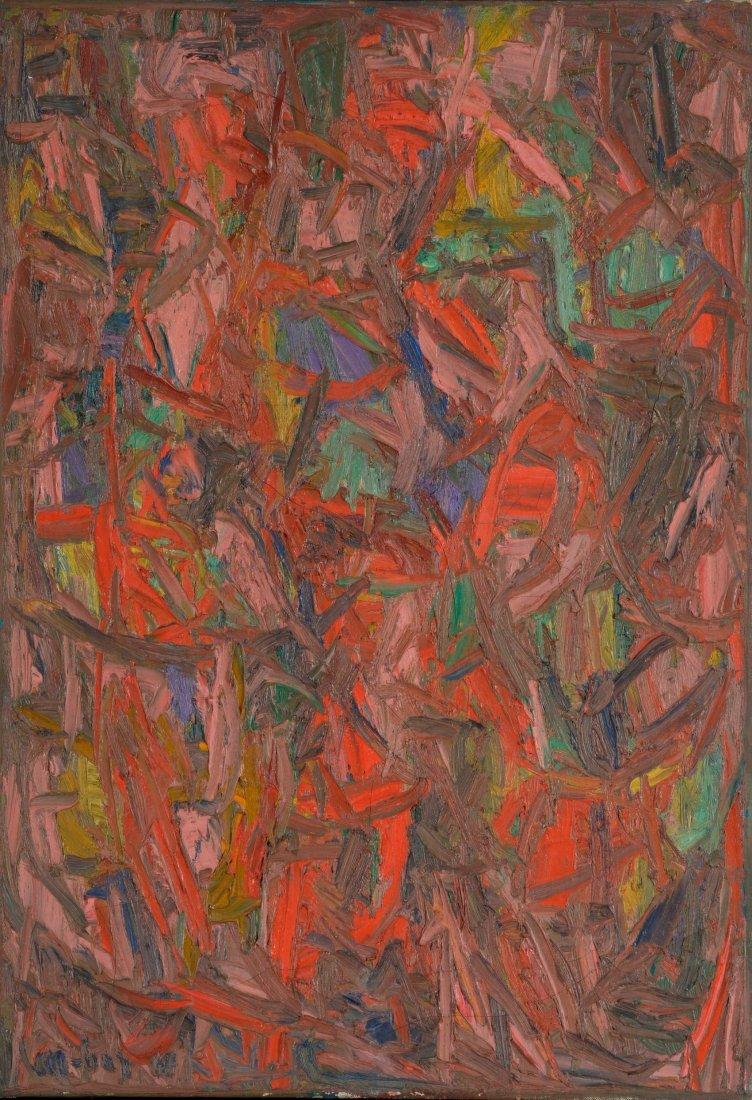 David LAN-BAR (1912-1987) Composition abstraite, 1961 H