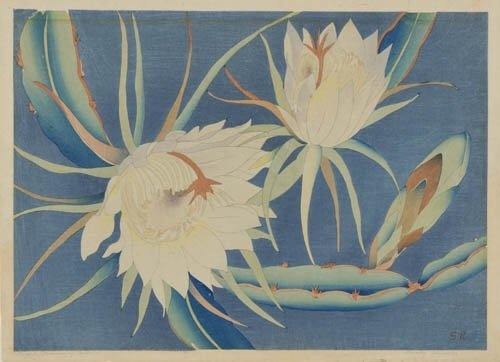 2012016: AMERICAN PRINTMAKERS Group of 4 floral color w