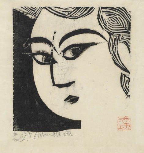2012525: SHIKO MUNAKATA Head of a Woman.