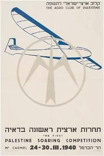 POSTER. DE SOTO. THE AERO CLUB OF PALESTINE. 1