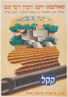 POSTER. DE SOTO. [JEWISH NATIONAL FUND.] 27x19