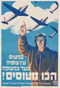 POSTER. GRAPHIKA BEZALLEL [BRING ON THE PLANES