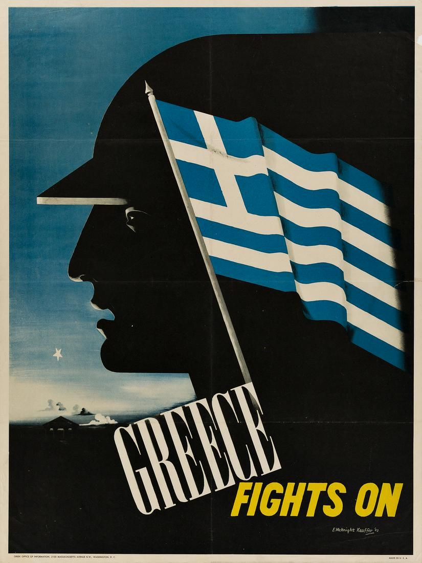 VARIOUS ARTISTS. [WORLD WAR II.] Group of 15 posters.