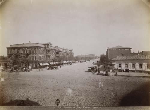 2033012: (RUSSIA) jermakov, dimitri (1846-1916) Group o