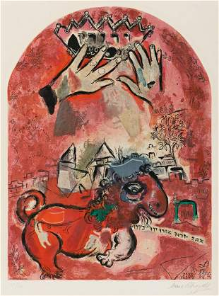 MARC CHAGALL after Jerusalem Windows The Tribe of