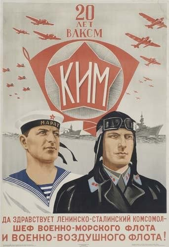 2048012: Poster [20 YEARS OF VLKSM.] 1938 40x28 inches.