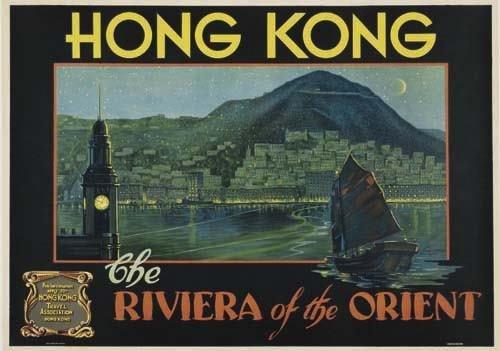 2056011: Poster. S. D. PANAIOTAKY HONG KONG / THE RIVIE