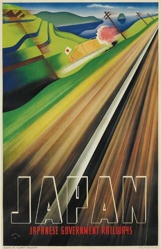 2056024: Poster. MUNETSUGU SATOMI JAPAN. 1937. 39x25. S