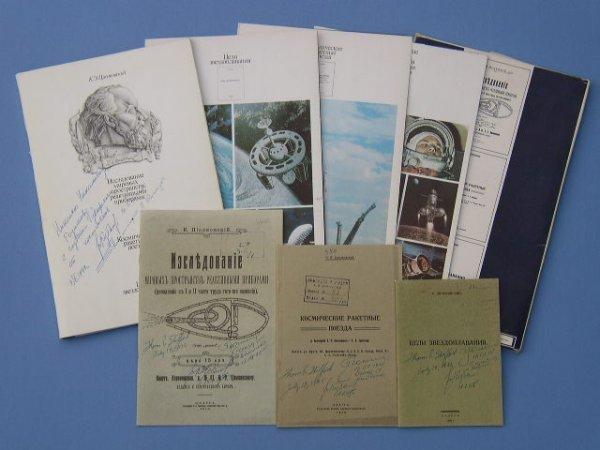2073002: Tsiolkovsky Folio. Limited edition facsimiles