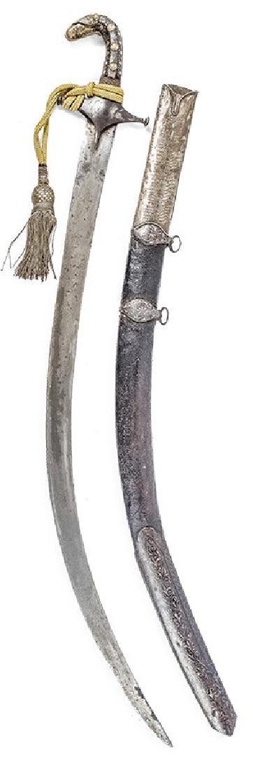 Persian-Arab Sabre, 18th c.