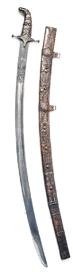 Caucasian Sabre, Early 20th c.