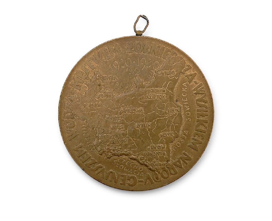 Medal, 1930