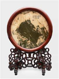 Chinese Dreamstone Panel marble, carved wood; engraved