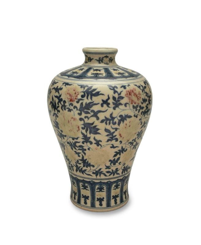 Chinese Meiping vase, Qianlong  reign mark (1735-1796)