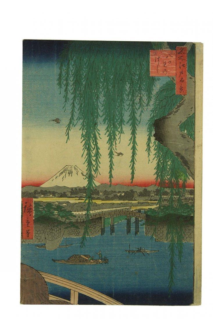 Utagawa Hiroshige (1797-1858), Yatsumi Bridge, from 100
