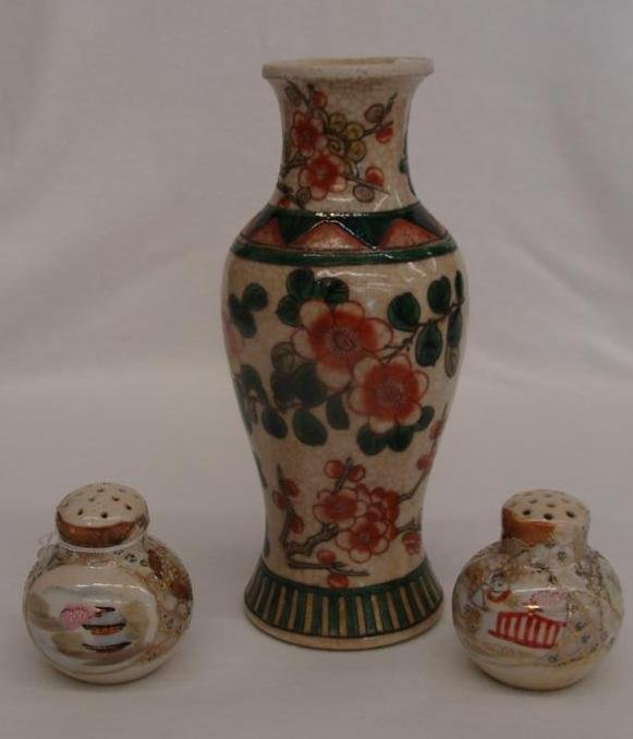 3 Orientals: Vase Decorated with All Over Florals & Vin