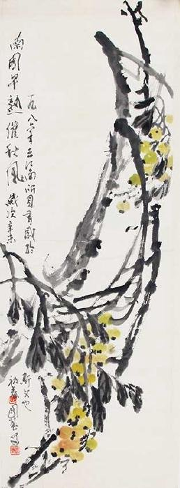 A DENG GUO JI PAINTING, ATTRIBUTED TO
