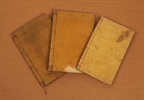 A GROUP OF THREE OLD CHINESE BOOK