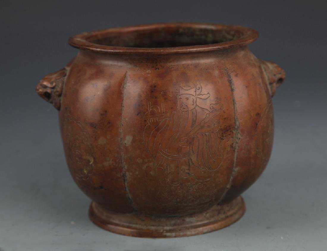 A FINE DOUBLE EAR BRONZE CENSER
