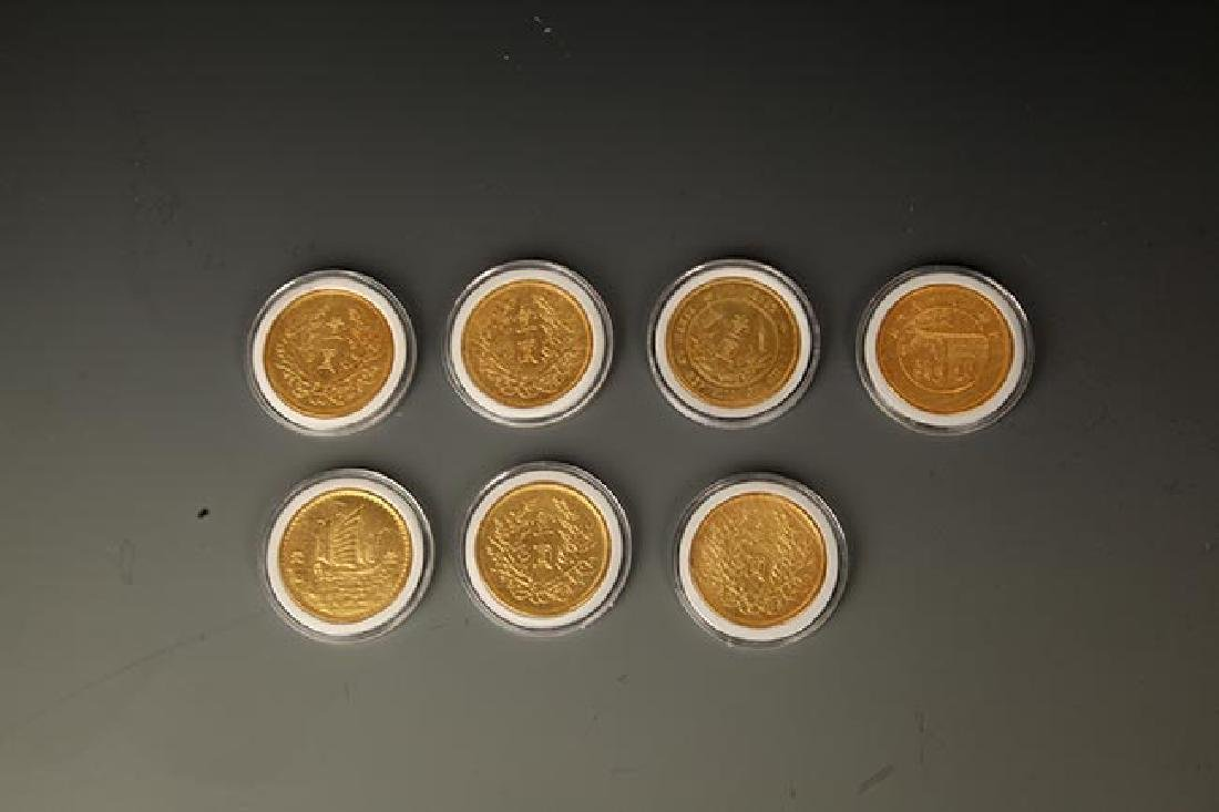 GROUP OF 7 OLD CHINESE COIN - 2