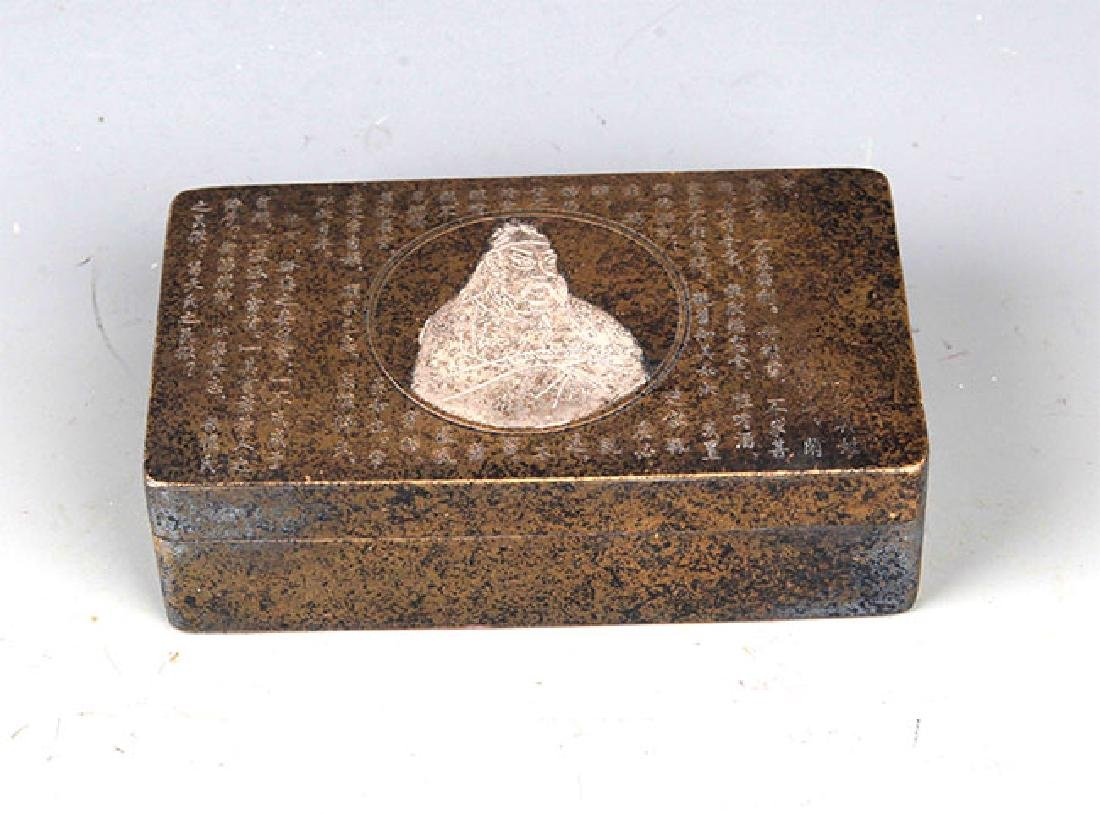 A FINELY CARVED ROUND BRONZE INK BOX - 2