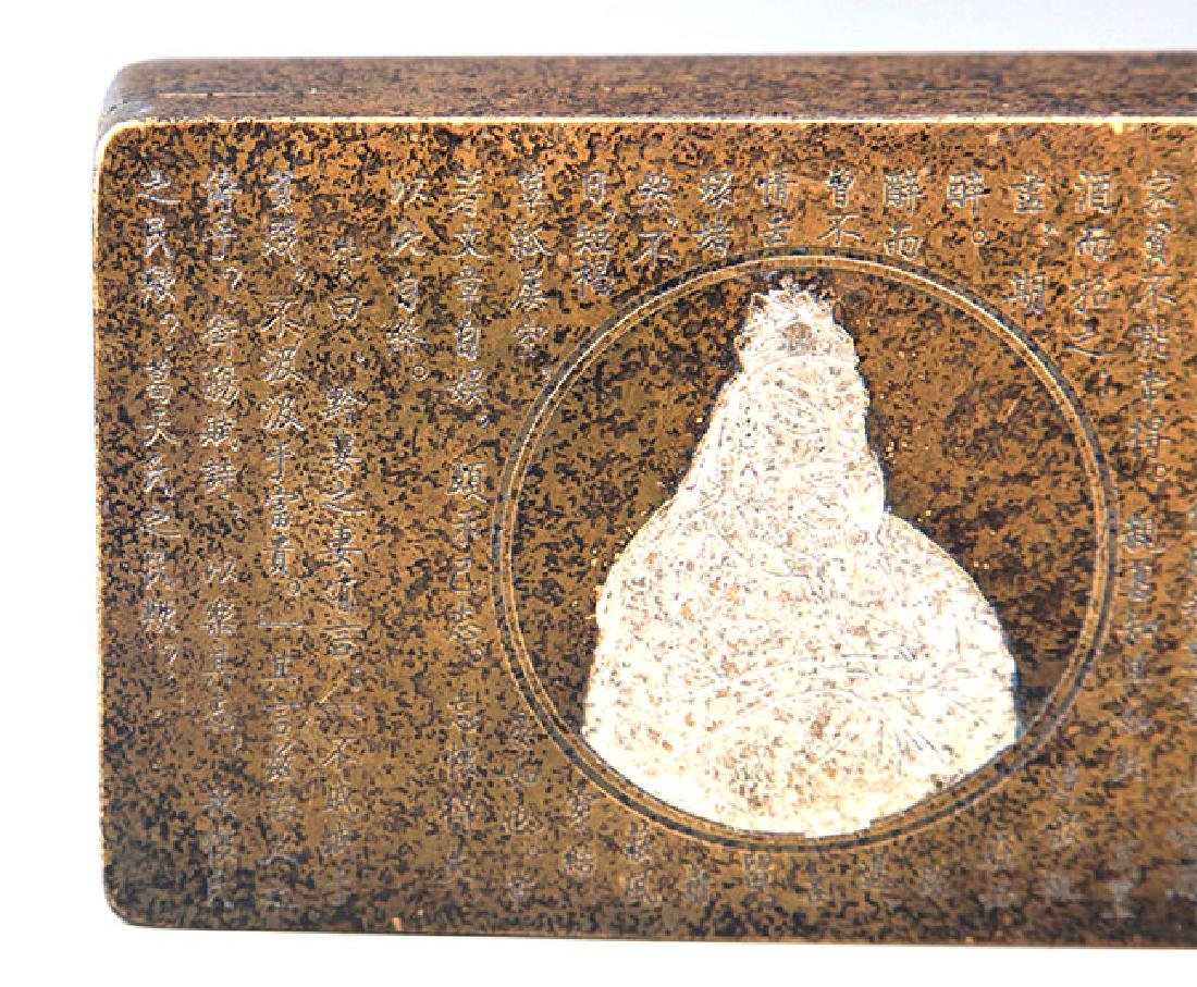A FINELY CARVED ROUND BRONZE INK BOX - 5