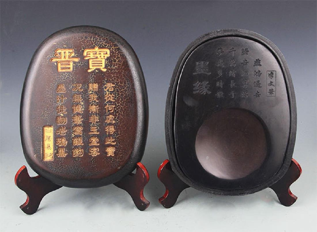 A FINE STONE INK WITH WOODEN BOX