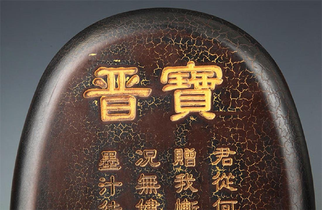 A FINE STONE INK WITH WOODEN BOX - 3