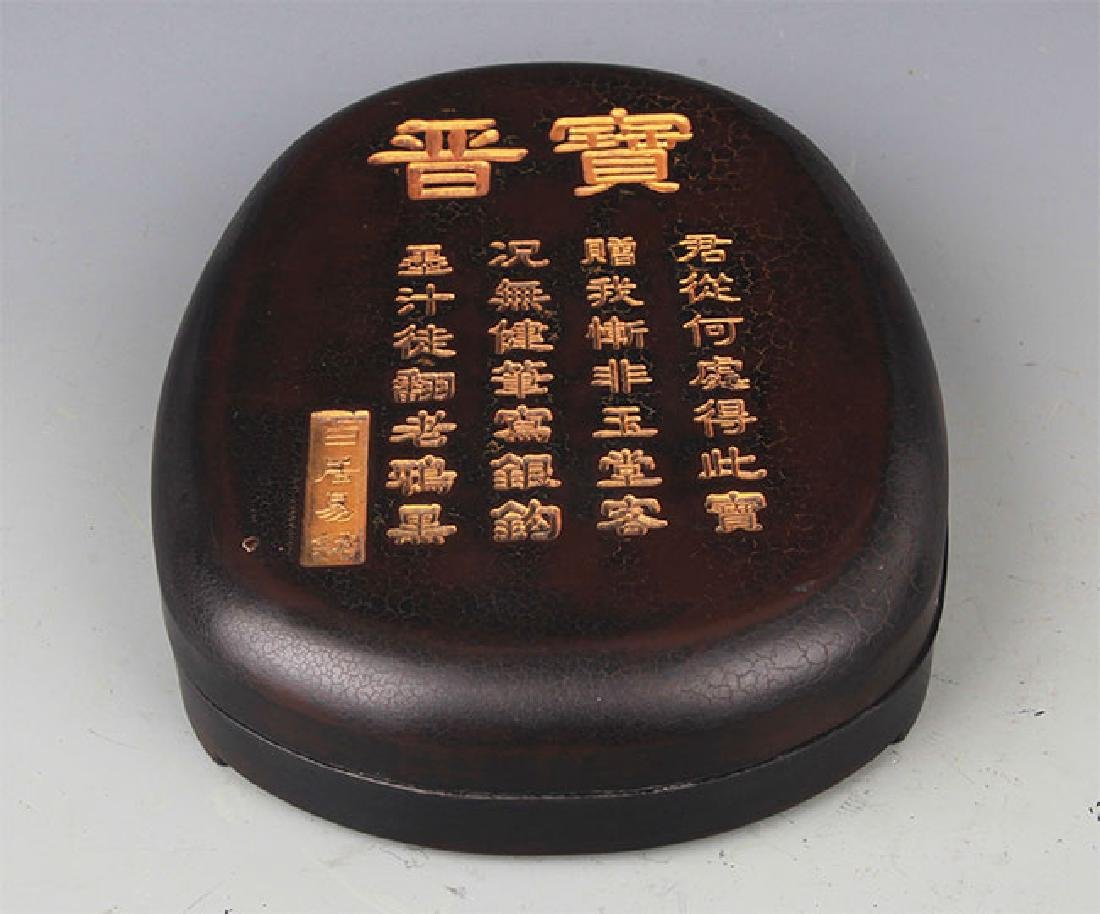 A FINE STONE INK WITH WOODEN BOX - 5