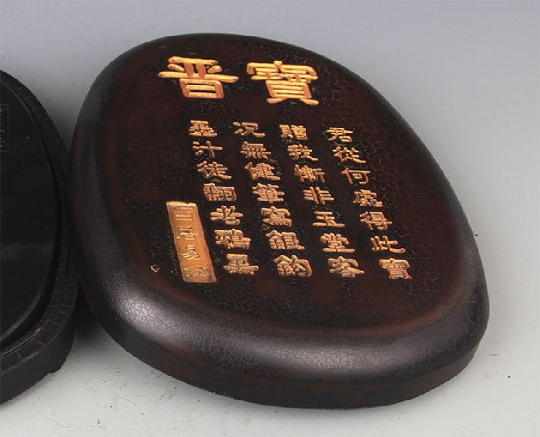 A FINE STONE INK WITH WOODEN BOX - 6