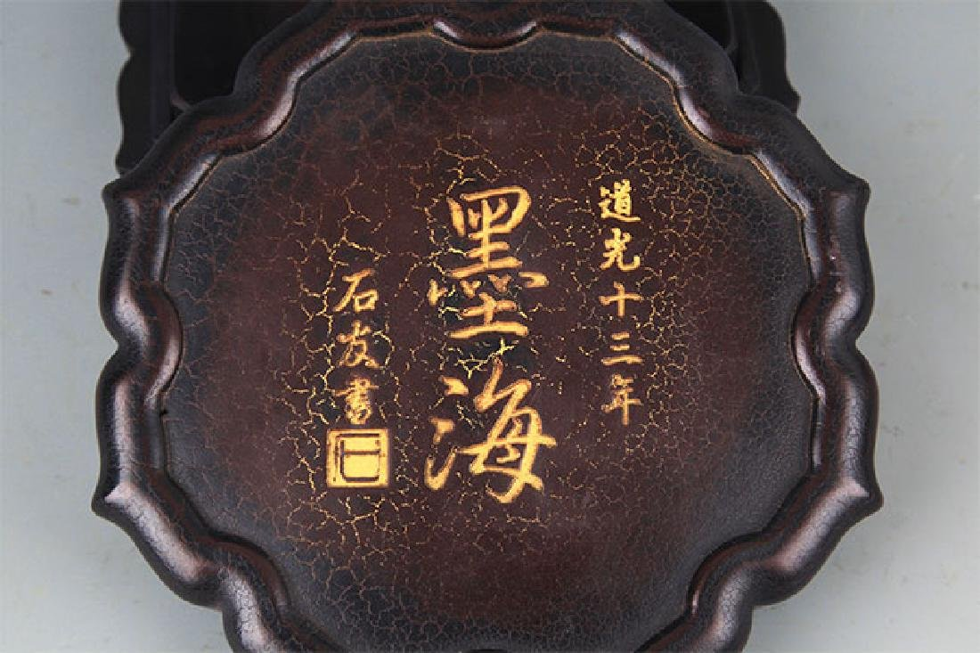 A FINE STONE INK WITH WOODEN BOX - 2