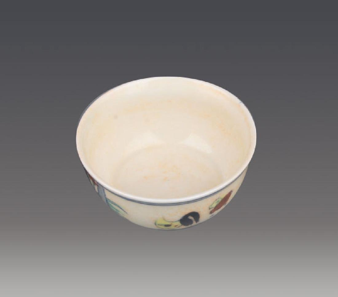 "A FINE DOUCAI ""CHICKEN"" CUP - 2"