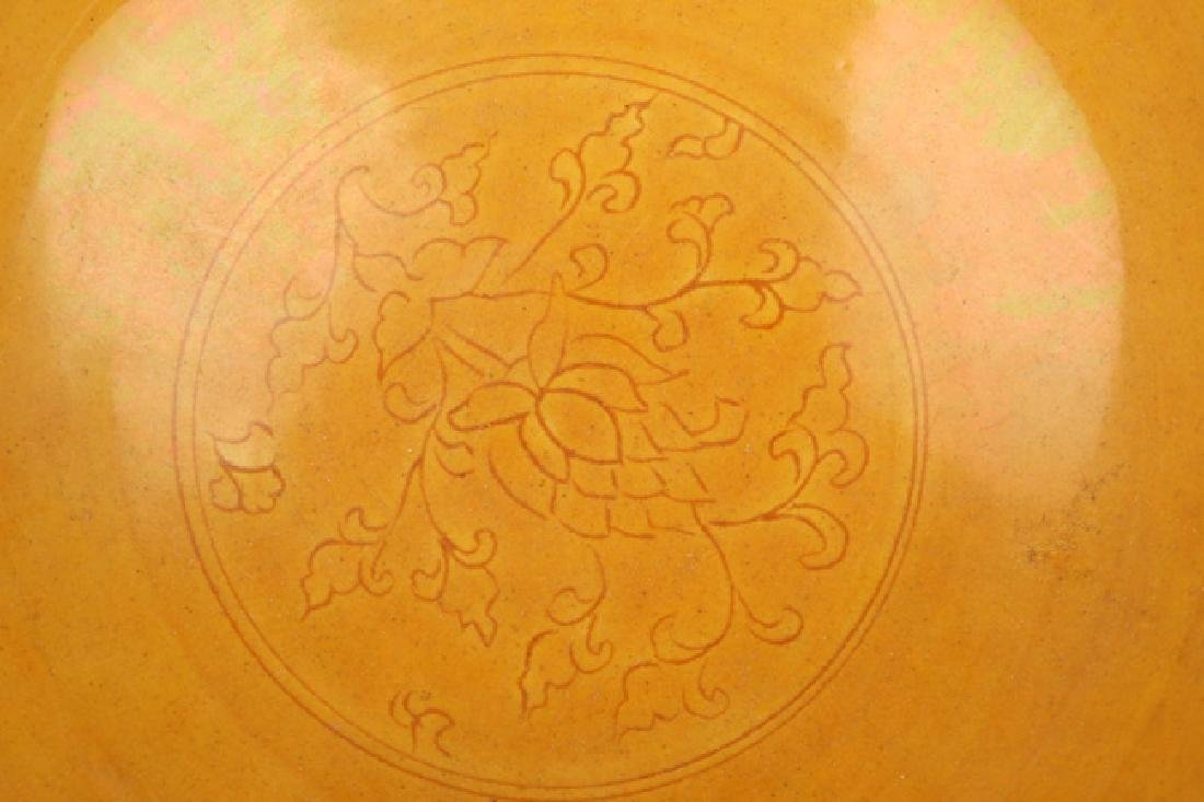A YELLOW GROUND DRAGON CARVING PORCELAIN BOWL - 4