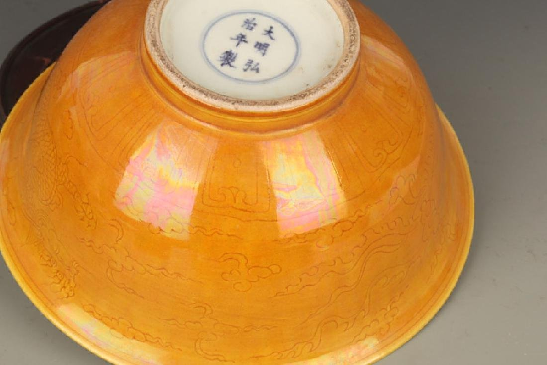 A YELLOW GROUND DRAGON CARVING PORCELAIN BOWL - 5