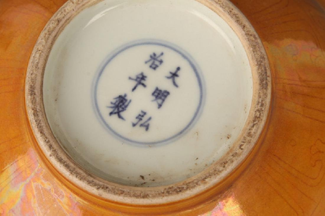 A YELLOW GROUND DRAGON CARVING PORCELAIN BOWL - 6