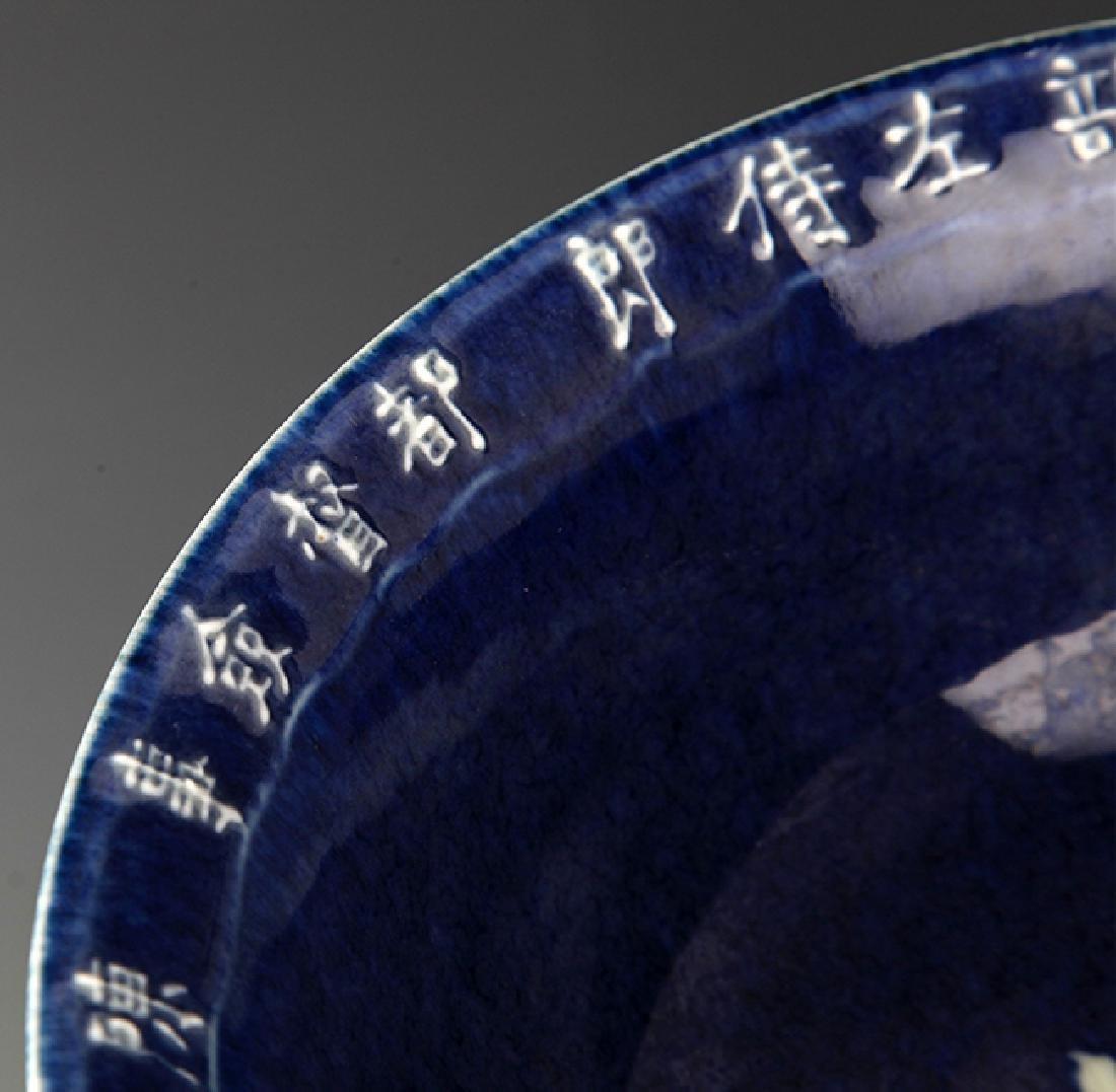 A BLUE COLOR FLOWER PAINTED PORCELAIN BOWL - 4