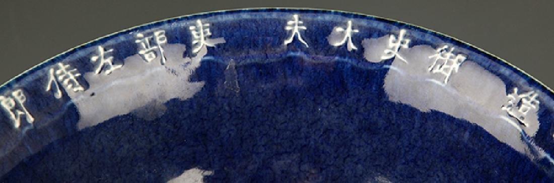 A BLUE COLOR FLOWER PAINTED PORCELAIN BOWL - 5