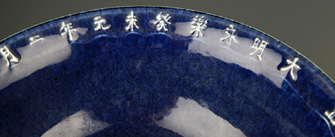 A BLUE COLOR FLOWER PAINTED PORCELAIN BOWL - 7